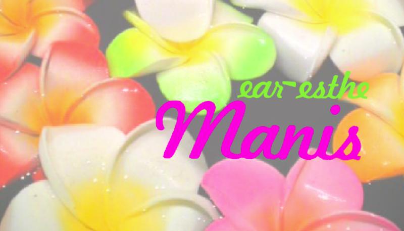 イヤーエステ【Manis】マニス